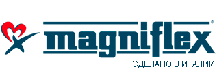 Magniflex (Магнифлекс)