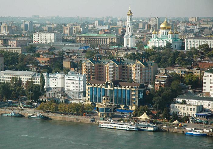 Город Ростов-на-Дону